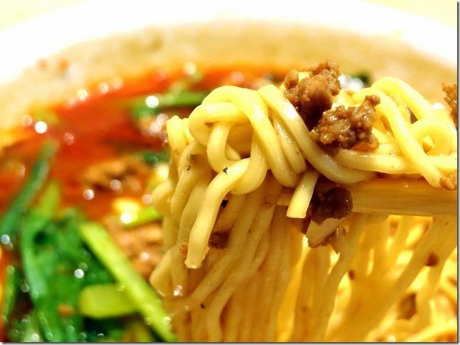 中国料理 翠海