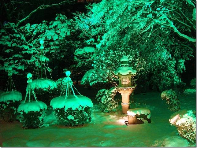 湯の川温泉 湯元啄木亭