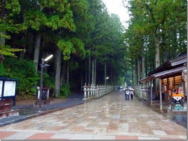 高野山・奥の院