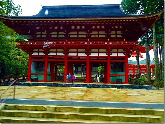 高野山 奥の院 壇上伽藍の中門