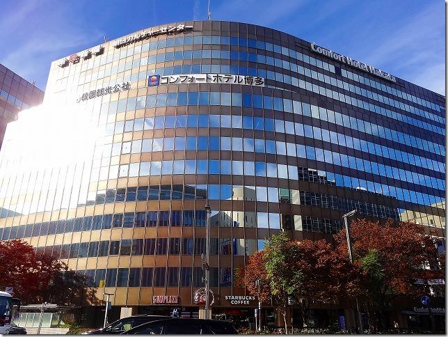 コンフォートホテル博多