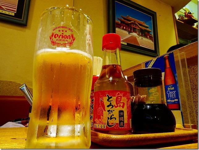 那覇空港 天龍 オリオンビール