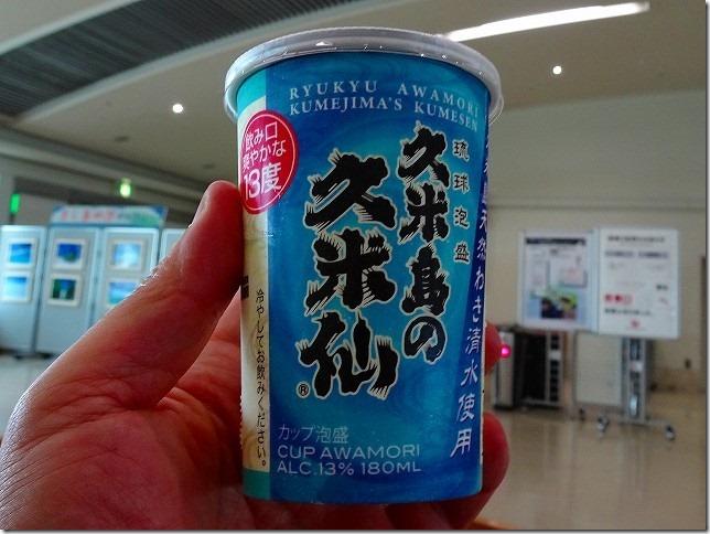 琉球泡盛 久米仙
