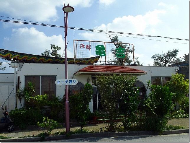 久米島(沖縄)イーフビーチ