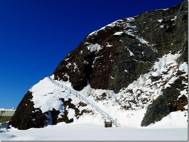 オロンコ岩 ウトロ
