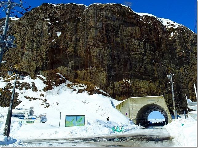オロンコ岩 ウトロ オロンコ隧道