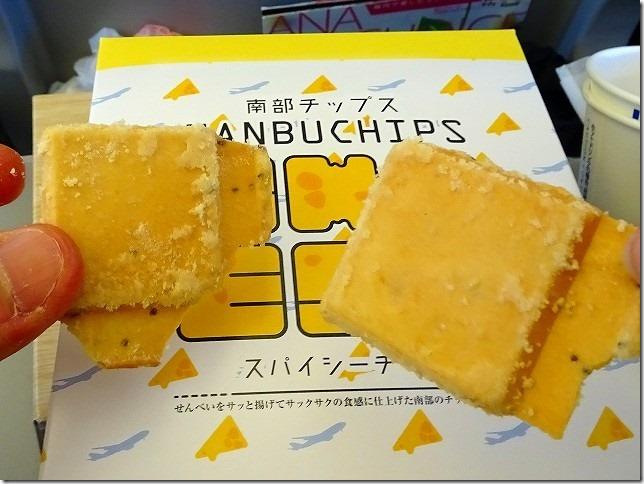 南部チップススパイシーチーズ味