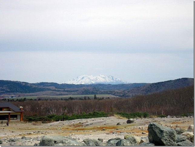北海道 硫黄山 ヌトサヌプリ