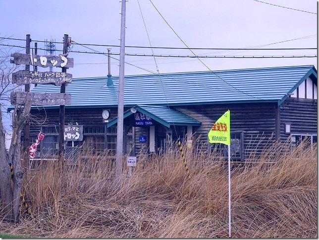 釧網本線 藻琴駅