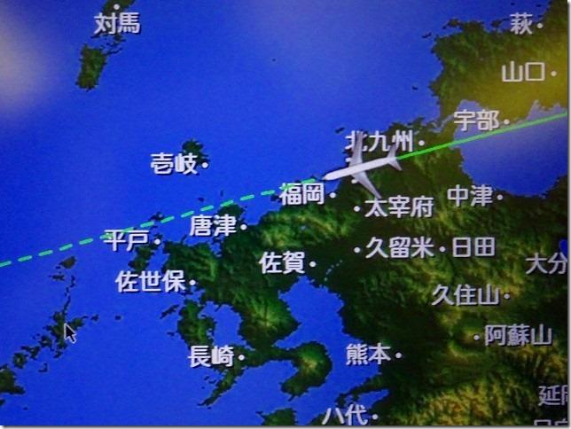 羽田(東京国際)空港 から上海 浦東(Pudong:プードン)国際空港