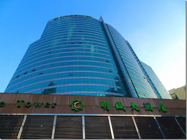 中国 上海 明城大酒店  SUPREME TOWER