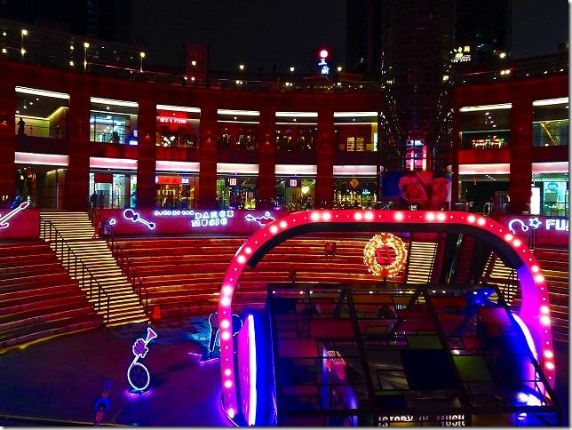 上海 96広場