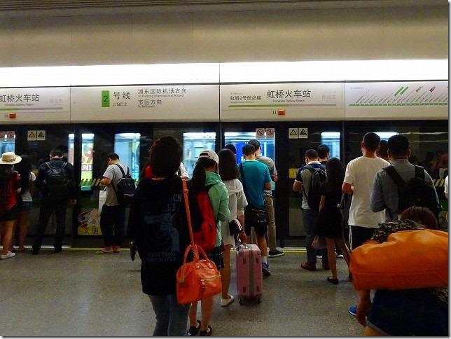 上海 地下鉄