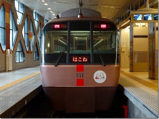 小田急線 新宿 ロマンスカー