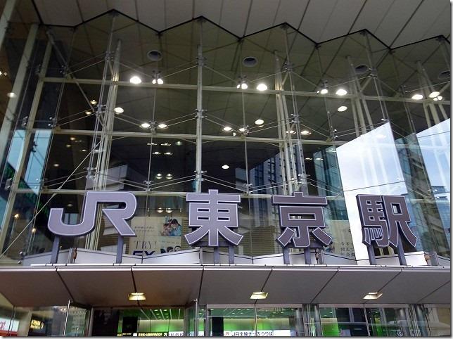 JR 東京駅 日本橋口
