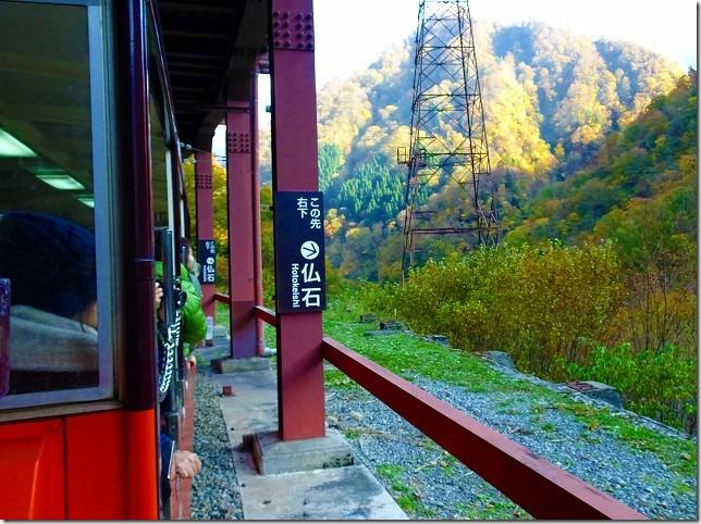黒部渓谷トロッコ列車 仏石