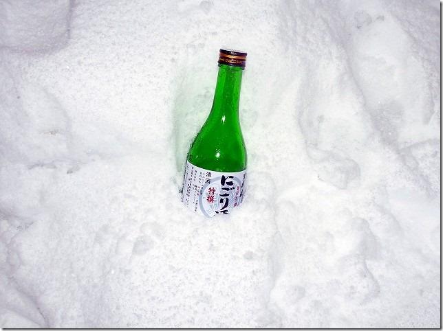 大観峰 富山県 立山町