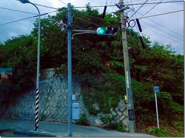 久米島 信号機