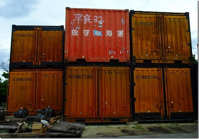 沖縄県 久米島 久米仙(泡盛)工場