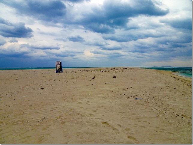 はての浜  沖縄 久米島