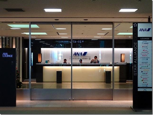 成田空港 ANAラウンジ