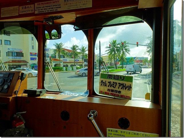 グアム 赤いシャトルバス