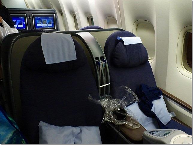 グアム国際空港 UNITED航空 ビジネスクラス