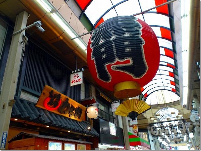 大阪 黒門市場