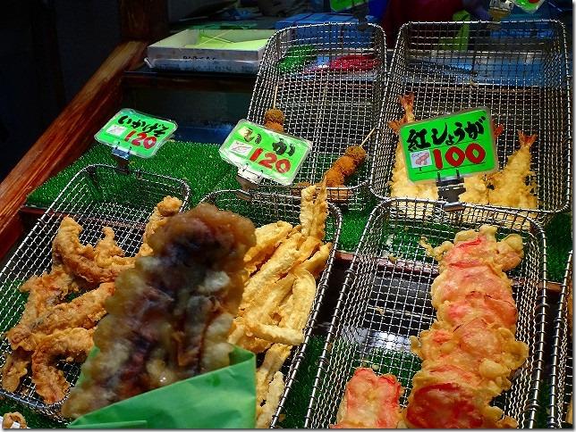 黒門市場 紅しょうが 天ぷら