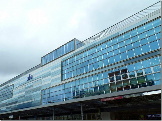 熱海駅 ラスカ熱海
