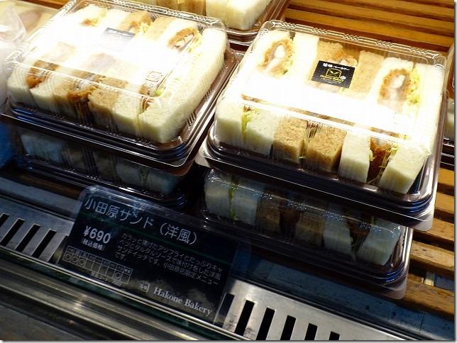 小田原駅 箱根ベーカリー 小田原サンド