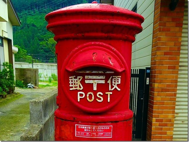 赤いポスト 鳴子尾温泉
