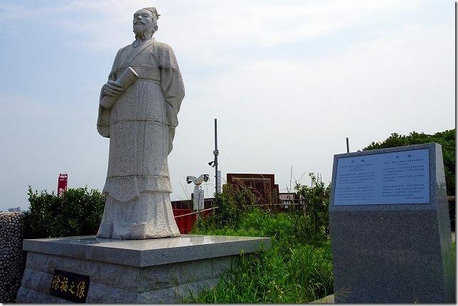 徐福伝説 佐賀県