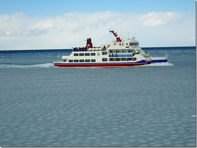 流氷観光船 オーロラ号