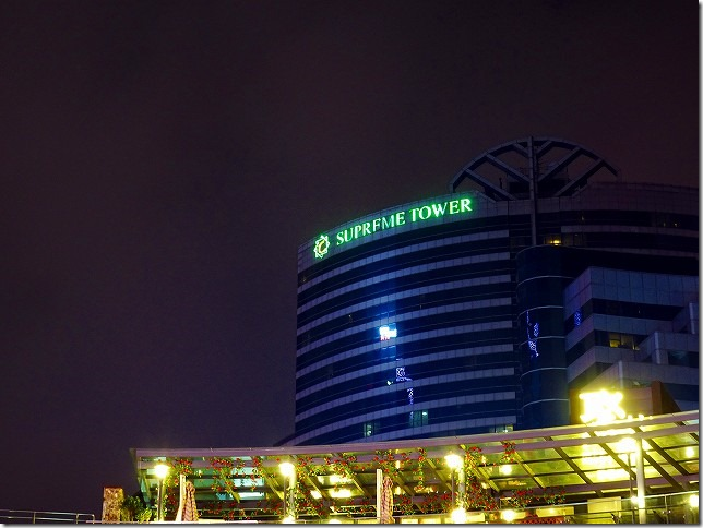 明城大酒店 (SUPREME TOWER)