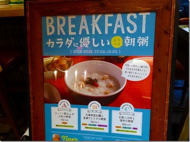 新宿駅 新南口 エキソト Food Hall