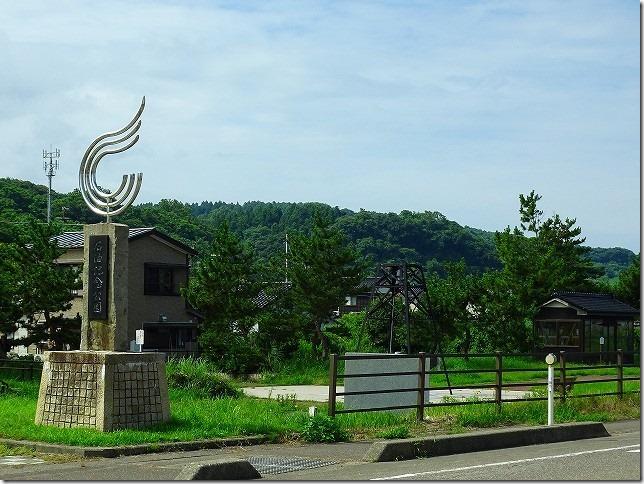 出雲崎 石油記念公園