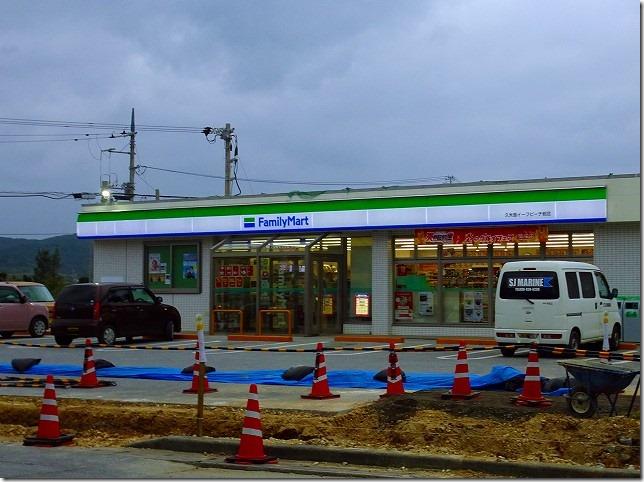 ファミリーマート(沖縄県 久米島町)