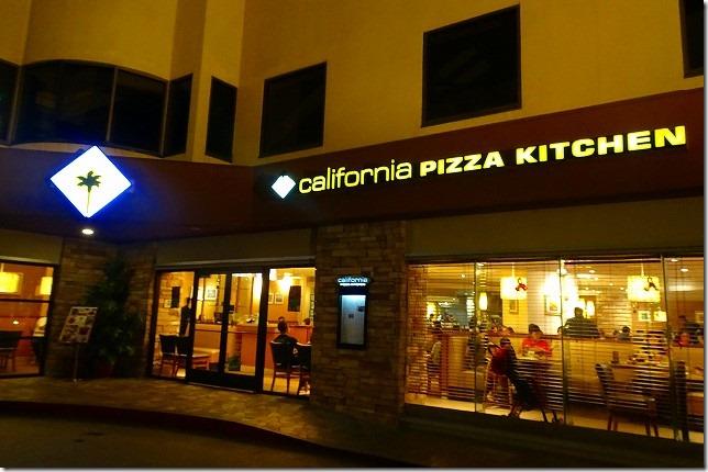 カリフォルニア ピザ キッチン グアム