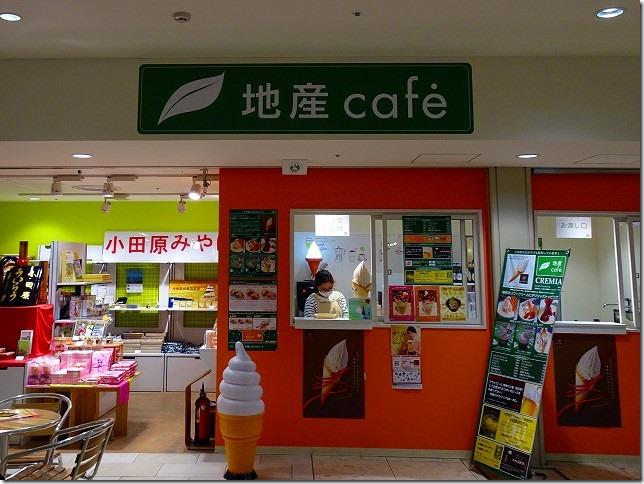 ハルネ小田原 地産cafe