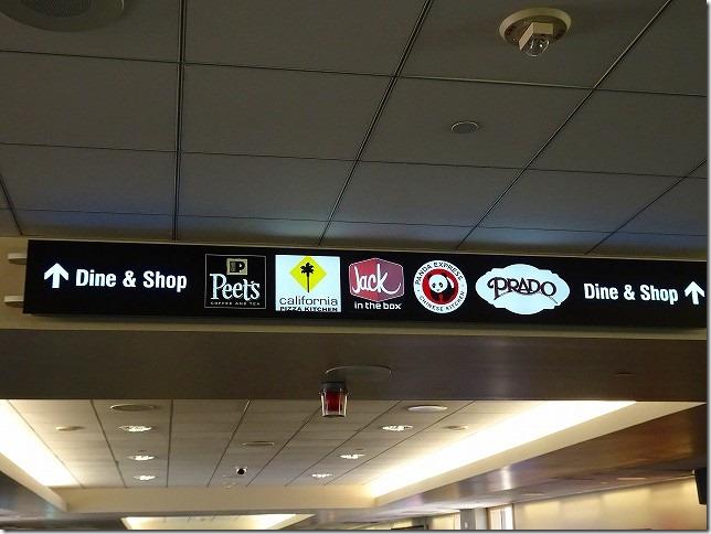 サンディエゴ国際空港 パンダエキスプレス カリフォルニアピザ