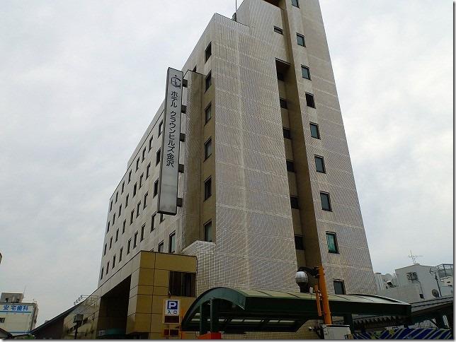 ホテルクラウンヒルズ金沢