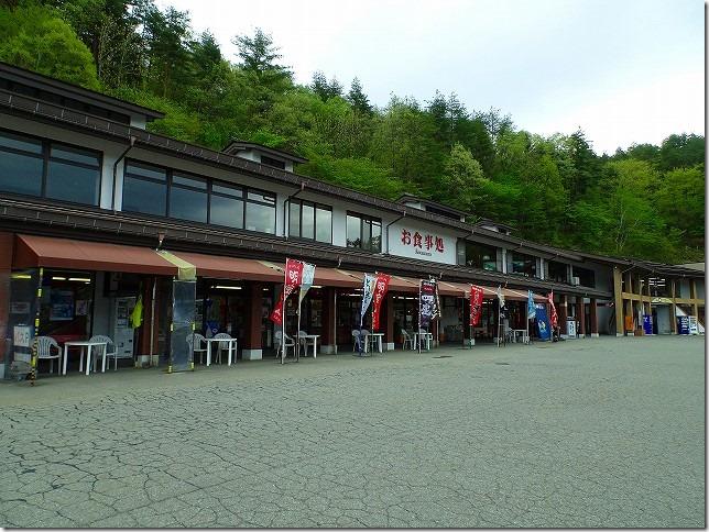 まつりの森(岐阜県 高山市)