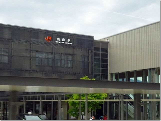 高山本線 高山駅