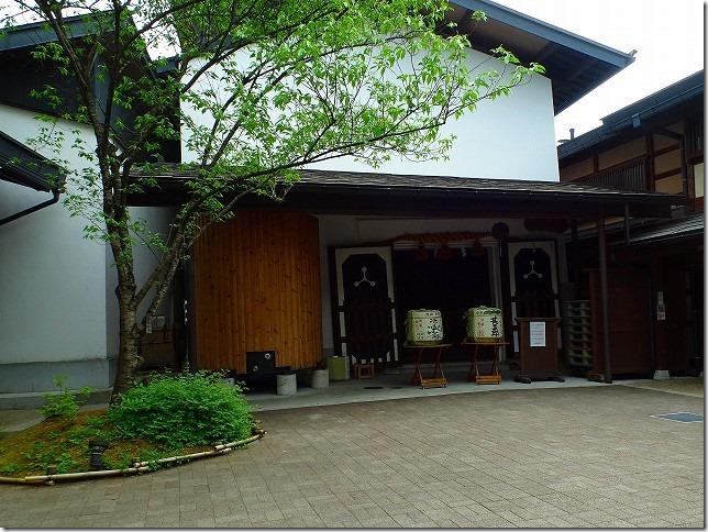 飛騨高山 舩坂酒造店