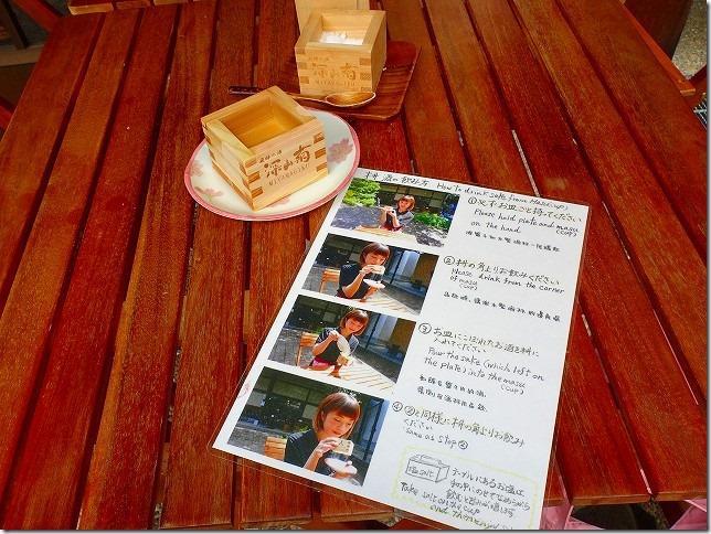 飛騨高山 舩坂酒造店 深山菊