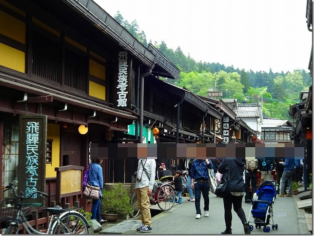 飛騨高山(岐阜県 高山市)