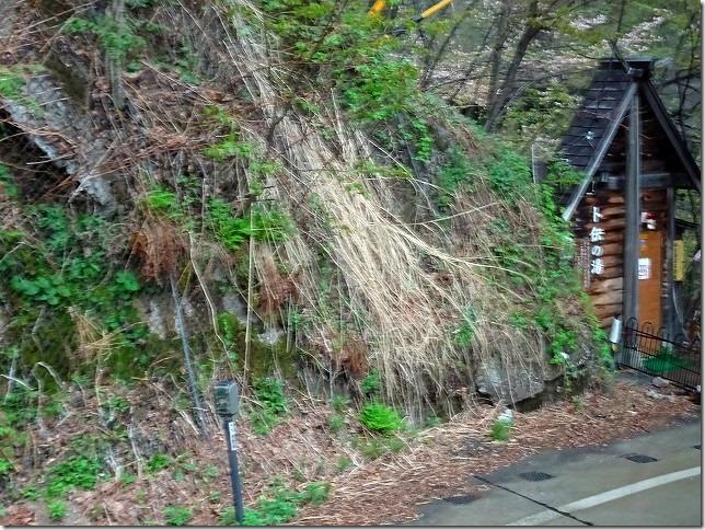 ト伝の湯(ぼくでんのゆ)長野県 松本市 安曇 中の湯温泉旅館