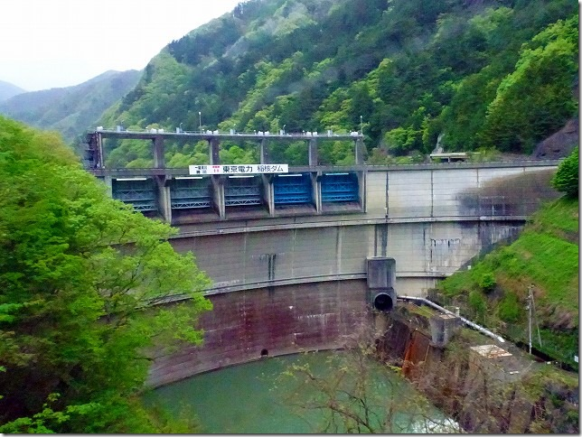 稲核ダム(いねこきダム)