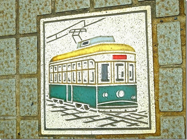 広島市電 中電前
